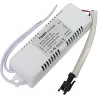 Драйвер для CD920-927, LB900