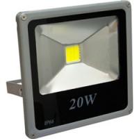 Светодиодный прожектор Feron LL-272 IP65 20W красный