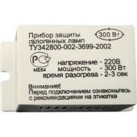 Блок защиты для галогенных ламп 500W 230V, PRO11