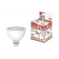 Лампа светодиодная MR16-5 Вт-230 В-3000 К–GU5,3 Народная