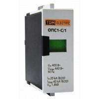 Сменный модуль ОПС1-C 1P TDM