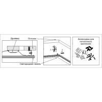 Монтажный комплект (для крепления на потолке накладным способом) для ультратонких панелей, Народный