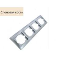 "Рамка 4-х постовая вертикальная сл. кость ""Лама"" TDM"