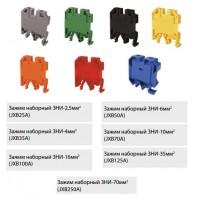 Зажим наборный ЗНИ-6мм2 (JXB50А) оранжевый TDM