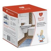 Осушитель влаги для ванных комнат Защита от плесени ПН-2,5-75